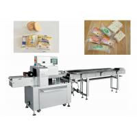 Buy cheap Energy Saving Candy Pillow Packing Machine Capacity 20-280 Bag / Min from wholesalers