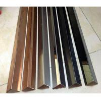 Buy cheap Hotel black titanium stainless steel curved lines , rose gold edging strip baseboard from wholesalers