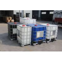 Buy cheap 1000 Litre Roto plastic  IBC tank container from wholesalers