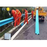 Buy cheap Anti Corrosion SS W Beam Crash Barrier , Thrie Metal Beam Crash Barrier from wholesalers
