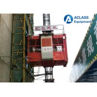 Wholesale Low speed Frequency Building Material Hoist Elevator For Conversion 2*1000kg from china suppliers