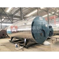 Buy cheap Industrial Gas Oil Fired Hot Water Boiler For Greenhouse Heating System from wholesalers