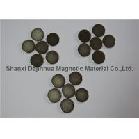 Buy cheap Grade N52 NdFeB / Neodymium round Magnets , super strong rare earth neodymium magnets from wholesalers