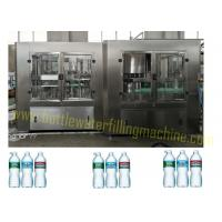 Buy cheap Complete Bottled Water Production Line , Water Bottling Equipment from wholesalers
