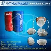 Buy cheap Polyurethane Casting Resin from wholesalers