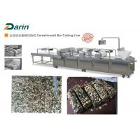 Buy cheap Muesli Bar Granola Bar Cutting Machine High Capacity Cereal Bar Making from wholesalers
