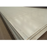 Buy cheap High Temperature Resistant 2205 Duplex Stainless Steel Sheet from wholesalers