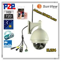 Buy cheap wireless home security camera system 3x Zoom WiFi Outdoor Security Monitor IP camera from wholesalers