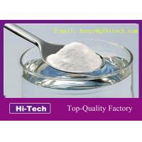 Buy cheap Powder Hyaluronic Acid Injection Grade For Wrinkles Medical Injections from wholesalers