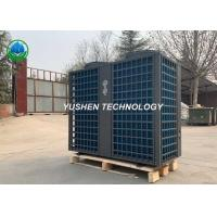 Buy cheap Automatic Operation Swimming Pool Air Source Heat Pump Microcomputer Controller from wholesalers