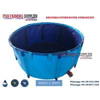 Buy cheap Foldable PVC Material Frame Fish Ponds Water Storage Tank from wholesalers