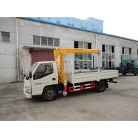 Buy cheap 2020s best price 2tons folded crane boom mounted on dump tipper truck for sale, hot sale! Mini dump truck with crane from wholesalers