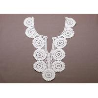 Buy cheap Dyeable 100% Cotton Female Embroidery Ruffle Crochet Lace Collar for Spring and Summer from wholesalers
