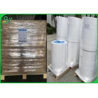 Buy cheap Fabric Material Tyvek Printer Paper 1025D 1056D 1070D 1443R Rolls Printed Wallet from wholesalers