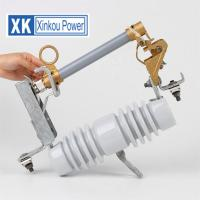 Wholesale Porcelain 15kv Drop Out Fuse For Power Distribution Line from china suppliers