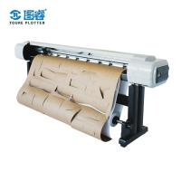 Buy cheap Digital Servo Control Color Inkjet Printer , New Condition Plotter And Scanner from wholesalers