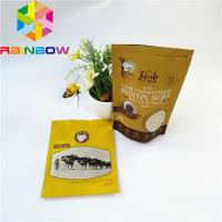 China Smell Proof Aluminum Foil Pouch Packaging Mylar Plastic Zip Lock For Coffee on sale