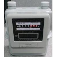 Buy cheap Smart Meter for Residential Use (CG-FL-2.5) from wholesalers