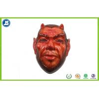 Buy cheap Embossing Prinbting PET Full Face Plastic Mask For Masquerade Ball from wholesalers