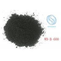 Buy cheap Marine Zinc Dust Powder High Conductive Non Heavy Duty For Metal Bridge Primer from wholesalers