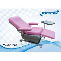 China Electric Blood Donor Chair  For Blood Stations  Blood Extraction Chair on sale