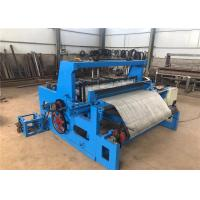 Buy cheap Full Automatic Crimped Wire Mesh Machine Customzied Width Speed 30-40 Times / Min from wholesalers