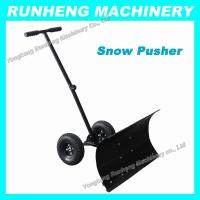 Buy cheap 2012 Newest Model Snow Shovel/Snow Mover with wheels from wholesalers