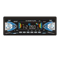 Buy cheap 1 In Dash 1 Din Car Audio Player With Usb Port / Sd Card Reader / Radio / Mp3 Car Electronics Products from wholesalers