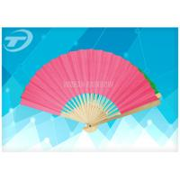 Buy cheap promotion paper folding fan with natural bamboo frame,  available in different size and quality bamboo from wholesalers