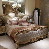 Buy cheap Modern Style Bed,European Style Bed,Luxury Bedroom Furniture from wholesalers
