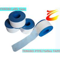 Buy cheap PTFE TAPE from wholesalers