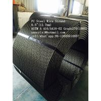 Wholesale 1860MPa 7 Wire 9.53mm,12.7mm,15.24mm Prestressed Concrete Strand from china suppliers