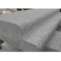 Wholesale Sesame Granite Patio Pavers Non Slip , Grey Granite Paving Slabs OEM design from china suppliers