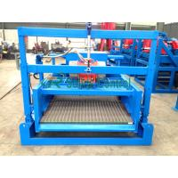 Buy cheap Vibration Screen Linear Shale Shaker Mud Shale Shaker 1600kg Weight from wholesalers