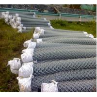 Buy cheap Chain link fencing from wholesalers