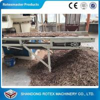 Buy cheap Professional factory wood saw dust pellet machine made in China from wholesalers