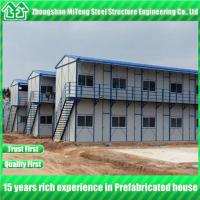 Buy cheap Two storey prefabricated house with rock wool sandwich panel from wholesalers