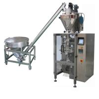 Buy cheap SUS304 packing filling machine milk powder packing machine from wholesalers