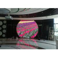Wholesale Hight Brightness Circular LED Screen For Indoor , 360 Degree Round LED Display from china suppliers
