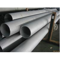 Buy cheap Alloy 600 Inconel 600 Tube 2.4816 ASTM B474 UNS N06600 Welded Pipe from wholesalers