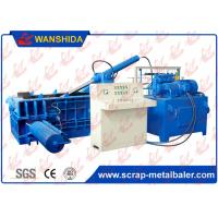 Wholesale PLC Automatic Control Scrap Metal Baler Press Machine Side Push Out 18.5kW and 250x250mm Bale from china suppliers