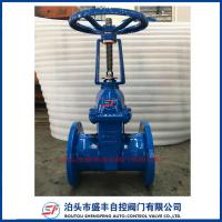 Buy cheap 4 inch water sluice gate valve manufacture from wholesalers