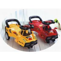 Buy cheap Swing car with music for kids3-8years from wholesalers