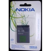 Wholesale BL-4B Battery / BL 4B Battery for 2630/7500/6111 etc Mobile Phone from china suppliers