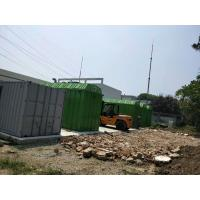 Buy cheap integration sewage treatment plant from wholesalers