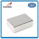Buy cheap 10000 Gauss Block Neodymium Permanent Magnets Sintered NdFeB N35 N45 N52 from wholesalers