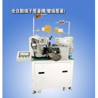 Buy cheap Super-speed fully-automatic terminal pressing machine (double-head)  two ends wire harness assemblying machine from wholesalers