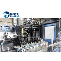 Buy cheap High Technology 0.5L Bottle Blow Molding Machine , Pet Stretch Blow Moulding Machine from wholesalers