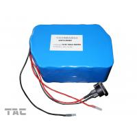 Buy cheap Street Lamp 50Ah 12V LiFePO4 Battery Pack , Rechargeable Lithium Iron Phosphate Battery from wholesalers