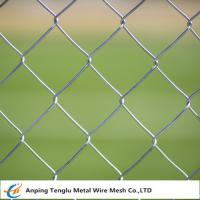 Buy cheap Chain Link Fence|PVC Coated or Galvanized Wire Fencing for Security from wholesalers
